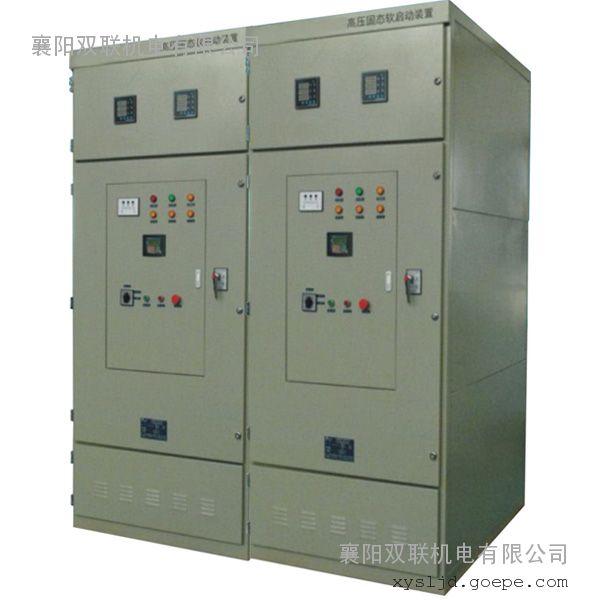 KYN28-12并柜高压固态软起动装置