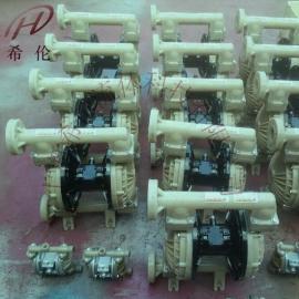 希伦牌氟塑料气动隔膜泵 上海品牌氟塑料隔膜泵 专业生产