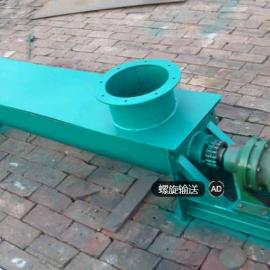 螺旋输送机|无轴螺旋输送机|双螺旋输送机-输送机厂家133-1577-95