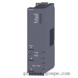 现货销售三菱Q系列CPU  Q06UDHCPU
