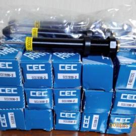 东莞双撞头减震SCD2030-2御豹CEC油压缓冲器现货