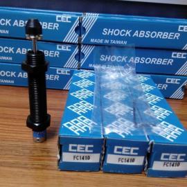 珠海CEC最好FC2016可调整型油压弛缓器署理商