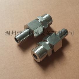 压力变送器转换接头/仪表转换接头/G1/2-14变送器接头