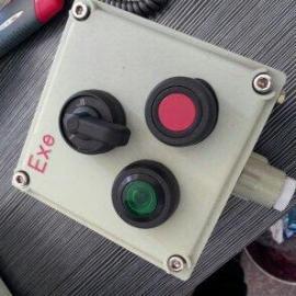 BZC53-A1D1K1�h程防爆操作柱