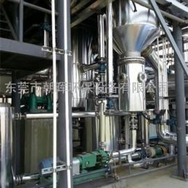 东莞洪梅镇工厂设备保温工程