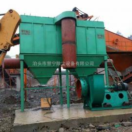 矿山破碎机除尘设备生产厂家振动筛皮带输送机除尘设备