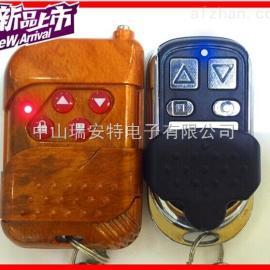万能电动门遥控器 道闸遥控器 车库门遥控器 卷闸门遥控器