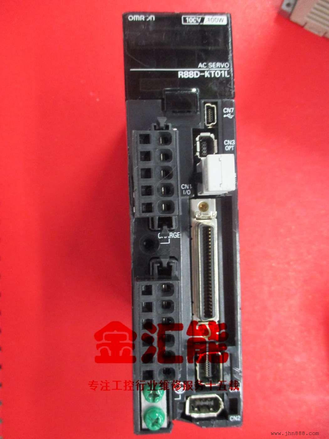 欧姆龙伺服驱动器r88d-kt01l维修