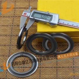 分切下刀 分切机上刀片 刀座 卡簧 蝶形刀 纸管圆刀片