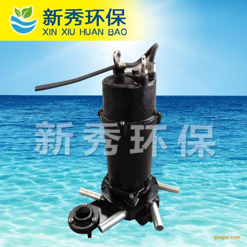 QXB离心式潜曝气机