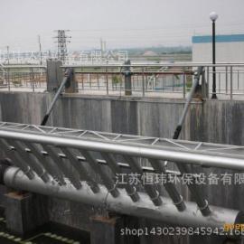 【江苏恒玮】专业生产滗水器、旋转式滗水器