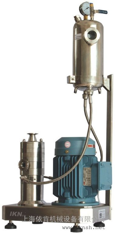 纳米乳化机