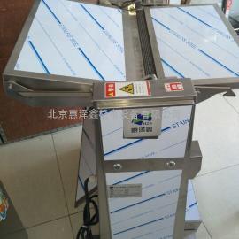 去皮机 剥皮机 猪肉蹬皮机 韩国进口去皮机价格 厂家 刀片