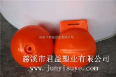 君益塑业是一家专业海上球型浮标加工厂