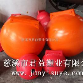 【君益容器批发】滚塑球型塑料浮标