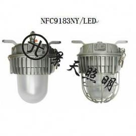 NFC9183LED通道灯|NFC9183NY/LED