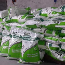 供应景德镇 乐平水泥起砂处理剂 地面固化剂渗透型密封硬化