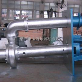 RY型熔盐液下泵、316L耐高温氧化铝硝酸盐烧碱立式熔盐泵