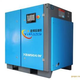 90KW永磁变频螺杆空压机价格螺杆式空压机 螺杆压缩机厂家