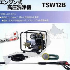 日本丸山TSW12B清洗机、丸山高压清洗机价格、丸山清洗机