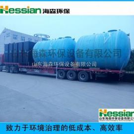 【专业生产】一体化地埋式生活污水处理设备 厂家直销