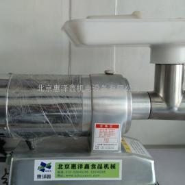 小型绞肉机 台式绞肉机 北京绞肉机 保定绞肉机 天津 郑州 济南