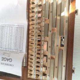 卡尺专用量块 千分尺专用量块 46块组套装量块
