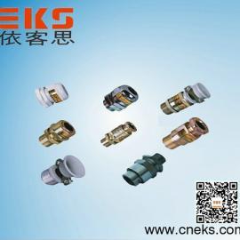 BDM-IV-G1防爆电缆夹紧密封接头Q235碳钢