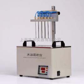 氮气吹扫仪氮气吹干仪氮气浓缩装置氮吹浓缩仪氮吹仪