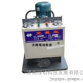绿动CDZ25蓄能器充氮小车