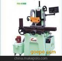 富可兴平面磨床 FSG-618SD精密成型磨床