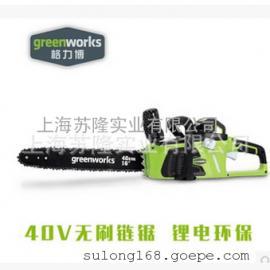 批发40V格力博充电锯 锂电电锯 电链锯伐木锯 家用木工锯