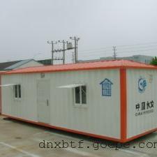 厂家定做集装箱活动房图纸可折装集装箱住人办公野营房规格型号