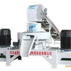 生物质压块机 生物质能源压块机