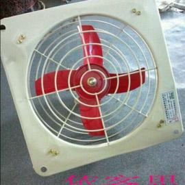 防爆排风扇FAG-300/220V防爆排气扇