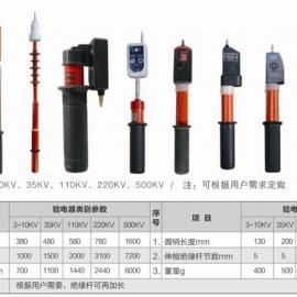 高低压声光验电器 伸缩低压验电笔 高压测电器