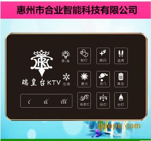 供应触摸开关KTV专用电容屏钢化玻璃控制面板厂家