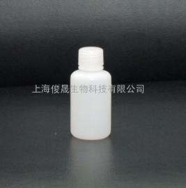 60ml聚乙烯防漏窄口塑料试剂瓶 小口塑料试剂瓶
