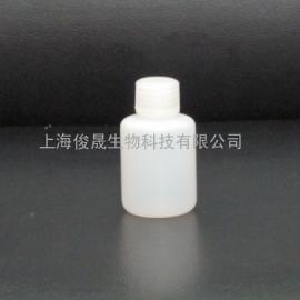 50ml聚乙烯防漏窄口塑料试剂瓶 小口塑料试剂瓶