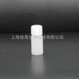 20ml聚乙烯防漏窄口塑料试剂瓶 小口塑料试剂瓶