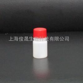 12ml聚乙烯防漏窄口塑料试剂瓶|小口塑料试剂瓶