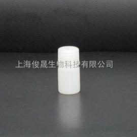10ml聚乙烯窄口塑料试剂瓶 小口塑料试剂瓶
