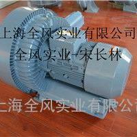 上料机专用高压鼓风机7.5kw真空吸料风机