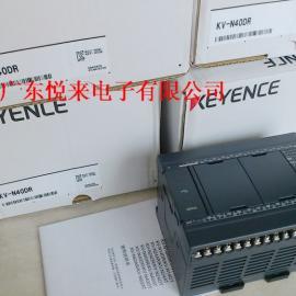 KV-N40DR @ KEYENCE PLC