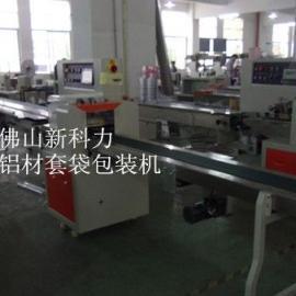 铝型材套袋机[不限长度]]6米铝材包装机
