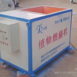 江西生物质锅炉燃烧机