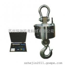 OCS-10T打印电子吊秤,无线遥控打印电子秤
