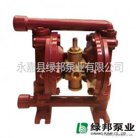 QBY-15TD铸铁气动隔膜泵