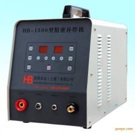 冷焊机 精密补焊机