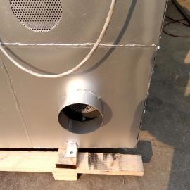 【废气处理设备】价位――蓝宇净化提供废气处理设备